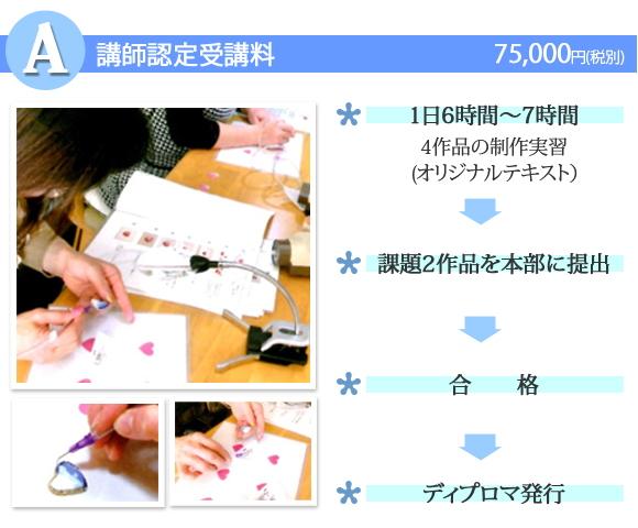 school_02